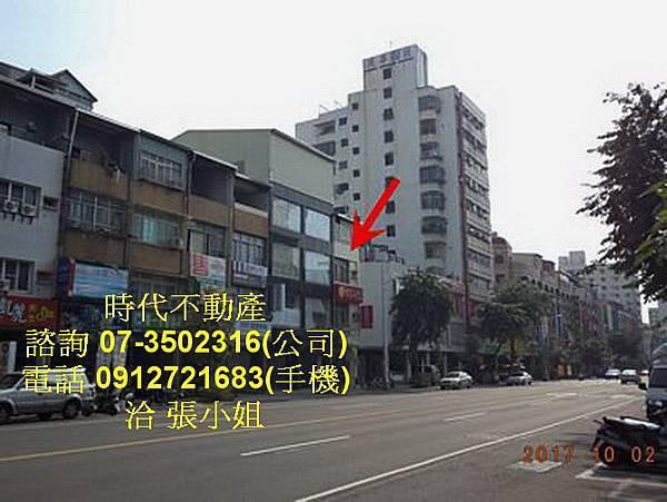 03100945455_調整大小_exposure.jpg