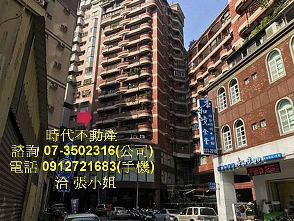 20102133194_調整大小_exposure.jpg