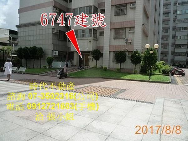 10144751232_調整大小_exposure.jpg