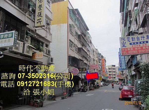 14152946295_調整大小_exposure.jpg