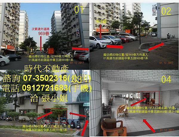 06074414571_調整大小_exposure.jpg