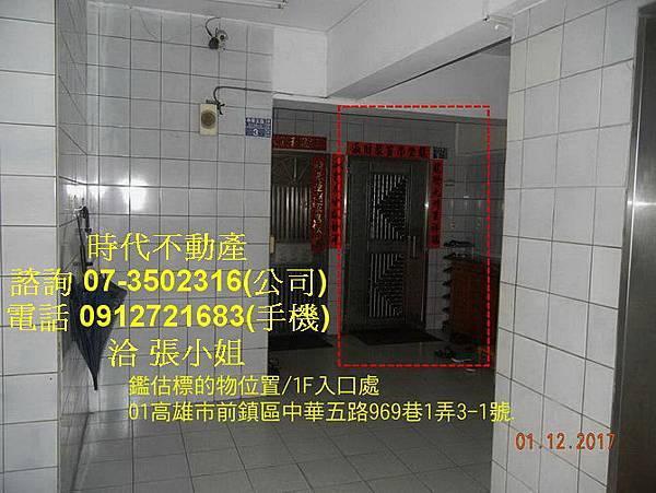06074201937_調整大小_exposure.jpg
