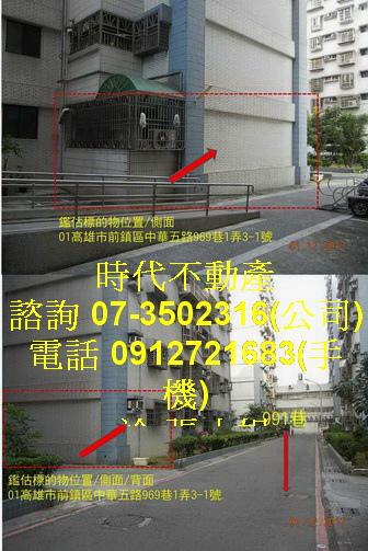 06074304385_調整大小_exposure.jpg