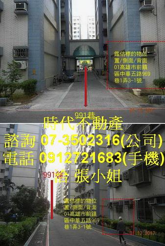 06074324087_調整大小_exposure.jpg