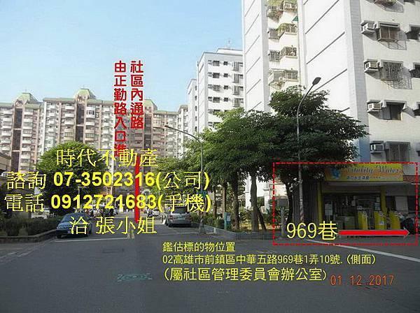 06074628436_調整大小_exposure.jpg