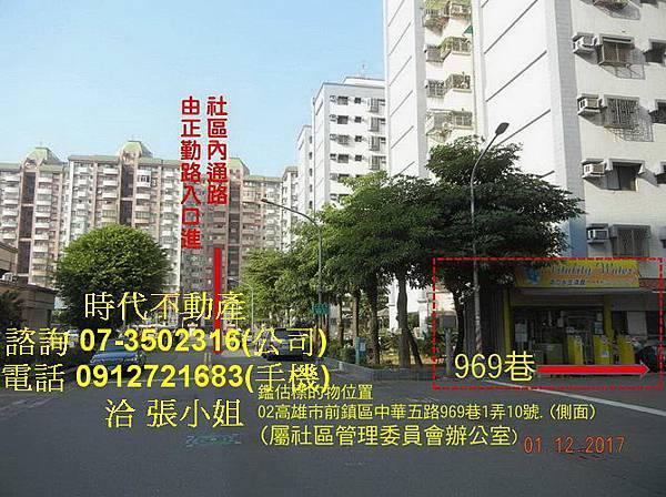 06074706550_調整大小_exposure.jpg