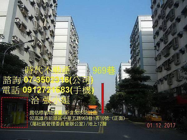 06074650055_調整大小_exposure.jpg