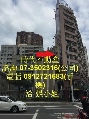11153731540_調整大小_exposure.jpg