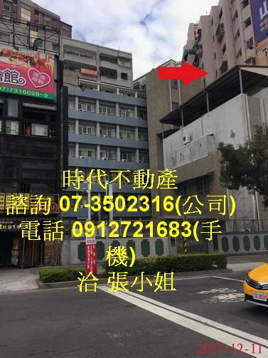 11153645523_調整大小_exposure.jpg