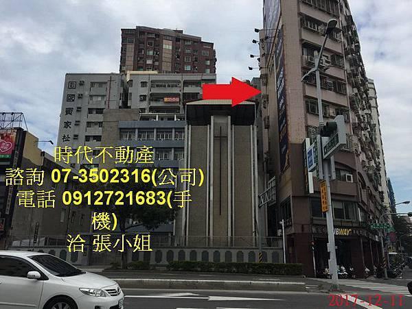 11153947805_調整大小_exposure.jpg