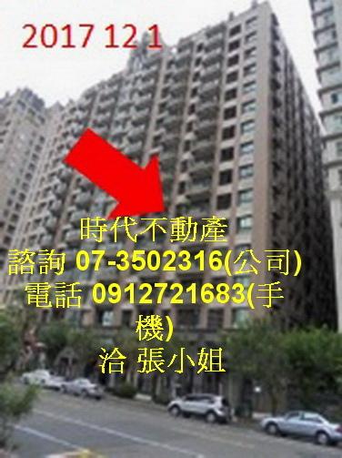 03093735740_調整大小_exposure.jpg