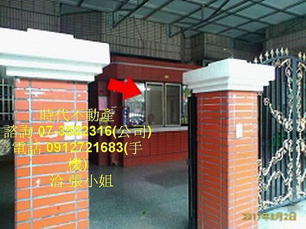 04134946570_調整大小_exposure.jpg