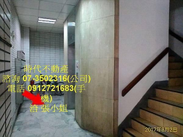 04134929220_調整大小_exposure.jpg