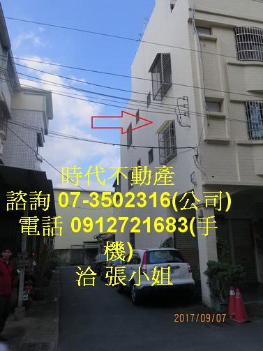 11145909403_調整大小_exposure.jpg