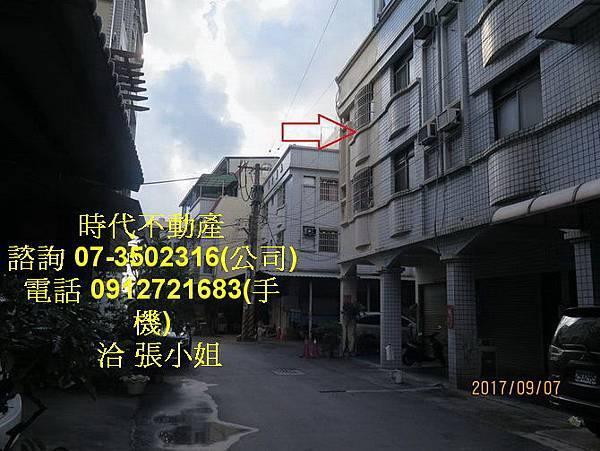 11145758925_調整大小_exposure.jpg