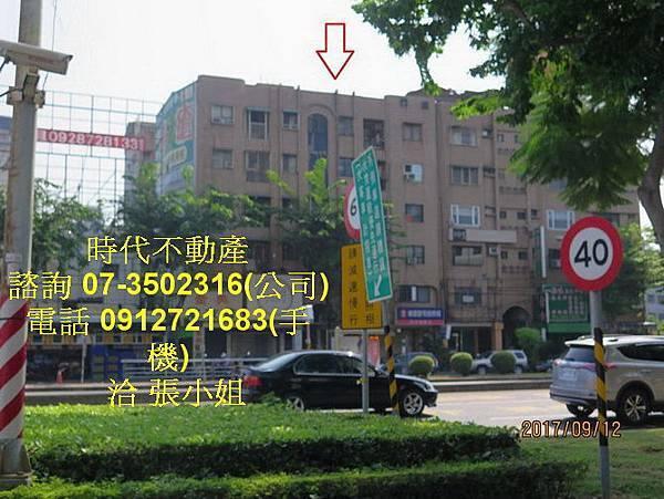 12102036995_調整大小_exposure.jpg