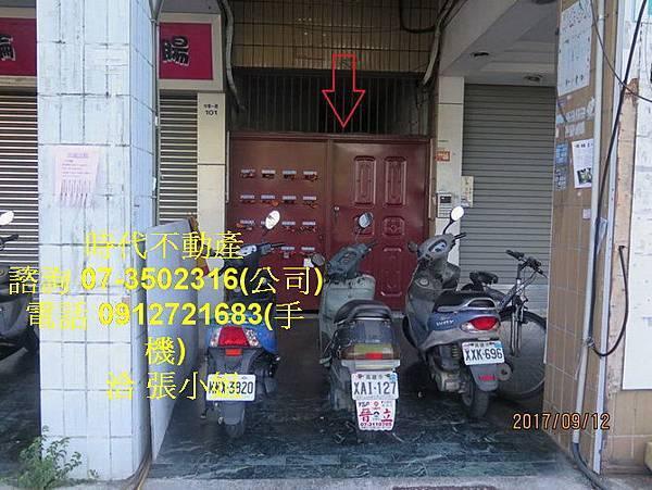 12102308822_調整大小_exposure.jpg