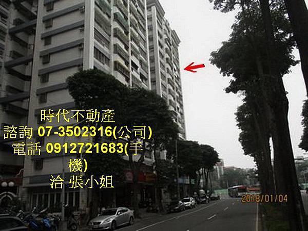 05134553592_調整大小_exposure.jpg