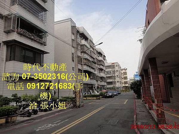 14090531832_調整大小_exposure.jpg