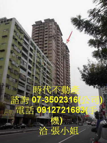 09115153688_調整大小_exposure.jpg