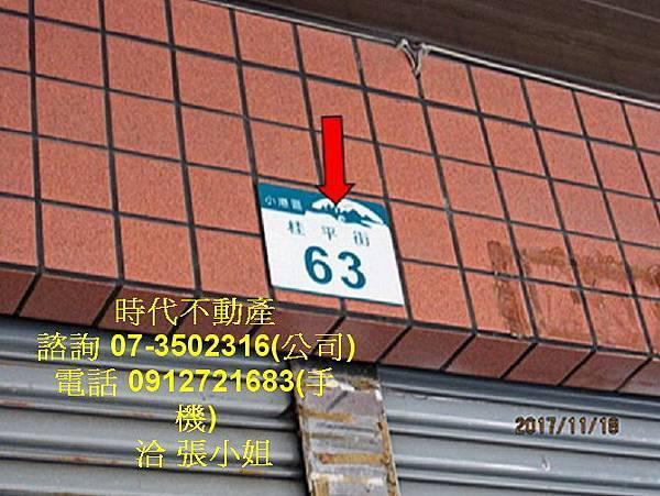 17164447517_調整大小_exposure.jpg
