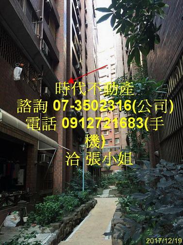 20145227618_調整大小_exposure.jpg