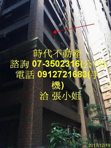 20145253899_調整大小_exposure.jpg