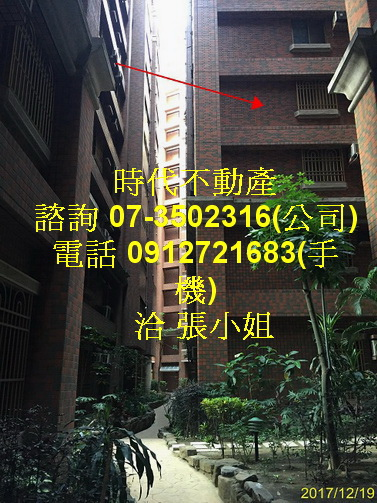 20145352879_調整大小_exposure.jpg
