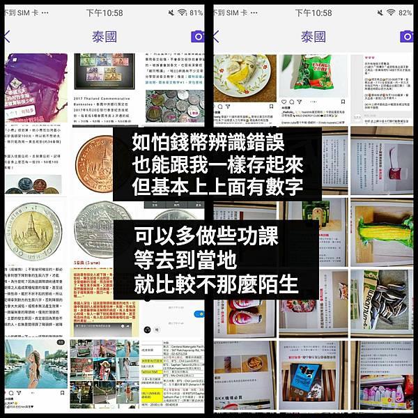 PhotoGrid_1520867050078.jpg
