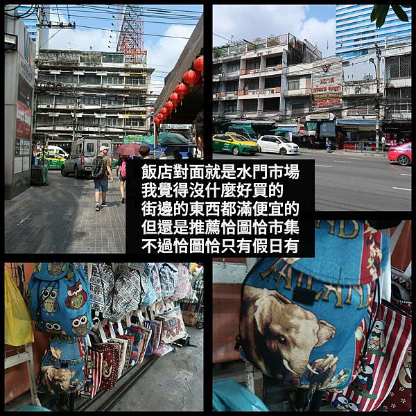 PhotoGrid_1520854787820.jpg
