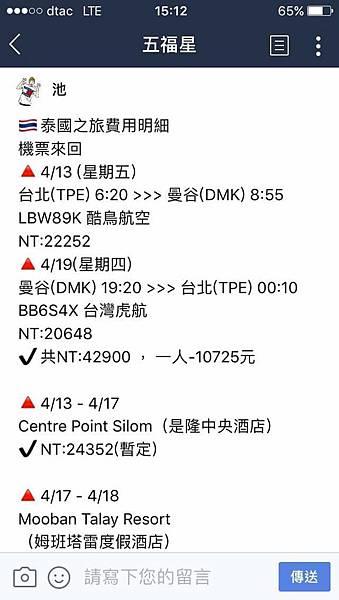 received_1916109058402354.jpeg
