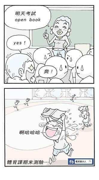 FB-01