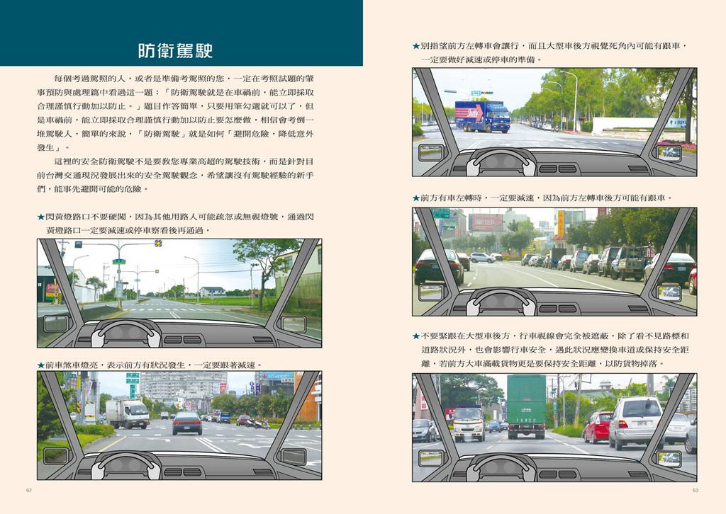 car32.jpg