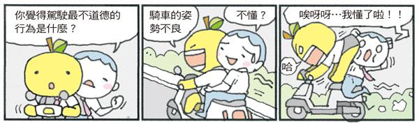 1671題漫畫03.jpg