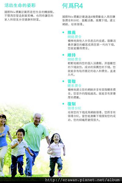 皙之密泰国 皙之密台湾 皙之密询问 LINE: 919349605