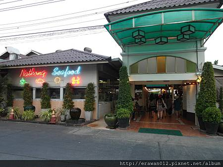nathong seafood
