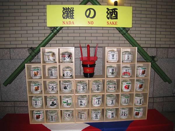 神戶灘之酒藏2