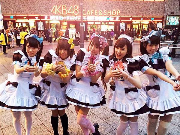 maid_cafe_00.jpg