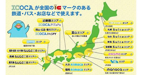 icoca-map.jpg