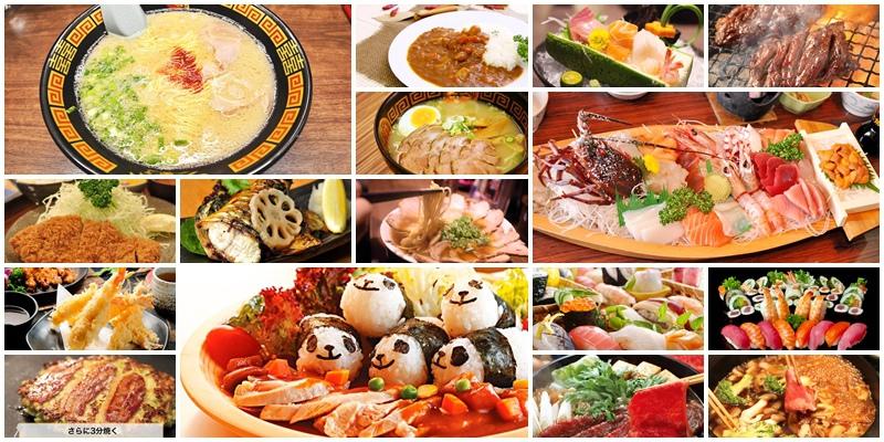 page日本吃.jpg