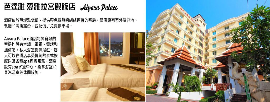hotel-2-1-mqlq7c87oikuwkeeu26vb2a5a8fnom5psm008xjanm.jpg