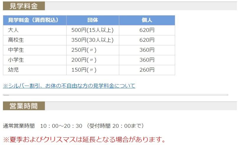 ScreenHunter_17 Jun. 14 11.43.jpg