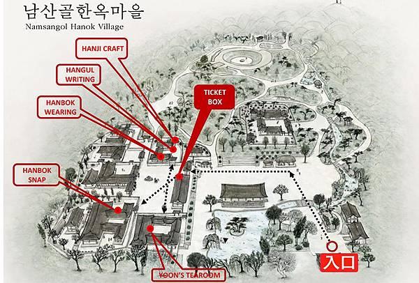 韓國南山古韓屋村_170522_0005.jpg