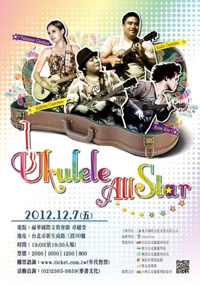 all_star_pop