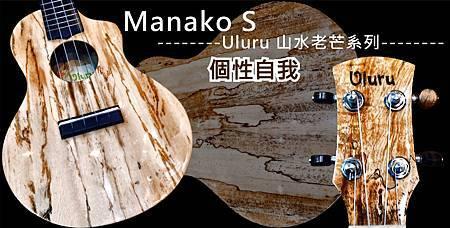 Manako S.JPG
