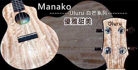 Manako.JPG