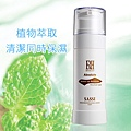 ★超高人氣單品★ERH1010 透皙植物性深層卸妝乳