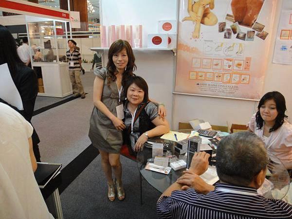 029印尼展台灣團成員之一.JPG