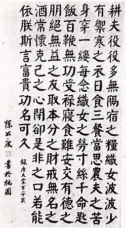 F23_20110401041615409陳公度.jpg