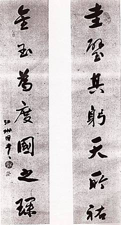 F23_20110401040743489江琳國.jpg